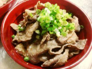 牛飯手順6