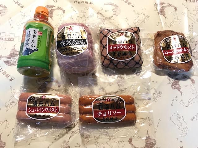 お茶と鎌倉ハムの大きさ