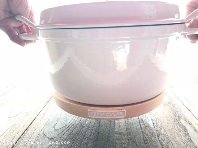 バーミキュラ 鍋敷き2