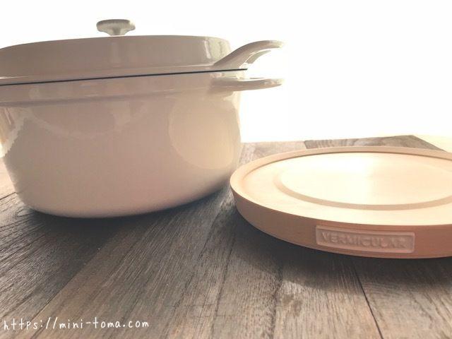 バーミキュラ 鍋敷き