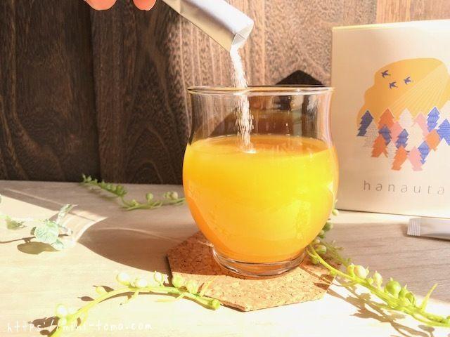 hanautaビタミンC オレンジジュース