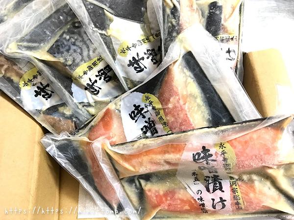 味噌漬けセット画像